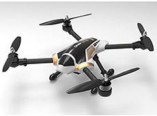 115. XK X251 Quadcopter