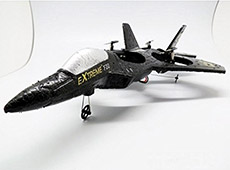 F-22 Fighter Jet Quadcopter