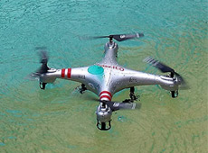 Hosim Aviax Waterproof Drone
