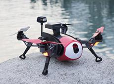 Navigator 250 Quadcopter