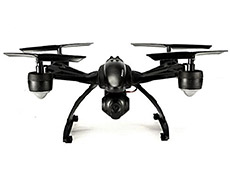 GoolRC 509W Drone