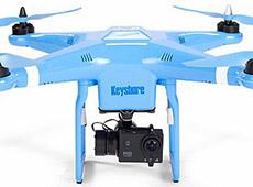 QWG Keyshare Drone