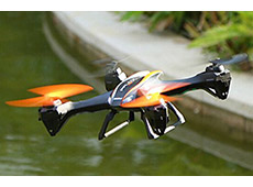 U818S Quadcopter